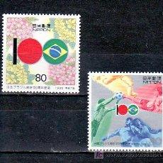 Sellos: JAPON 2167/8 SIN CHARNELA, FLORES, DEPORTE, CENTENARIO DE LA AMISTAD JAPON-BRAZIL, . Lote 8242903