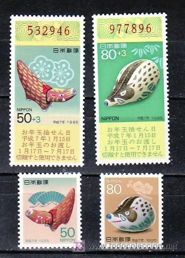 JAPON 2152/5 SIN CHARNELA, AÑO NUEVO, AÑO DEL CERDO, (Sellos - Extranjero - Asia - Japón)