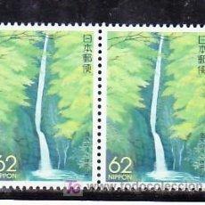 Sellos: JAPON 1996A PAREJA SIN CHARNELA, SELLO REGIONAL, CASCADA SHASUI-NO-TAKI, KANAGAWA. Lote 8247439