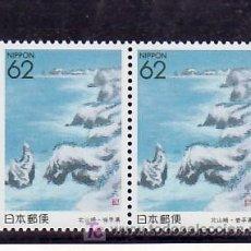 Sellos: JAPON 1986A PAREJA SIN CHARNELA, SELLO REGIONAL, COSTA DE RIKUCHU, IWATE, . Lote 8247769