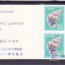 Sellos: JAPON 1725A CARNET SIN CHARNELA, FAUNA, CONCHA, MARISCO. Lote 11598396