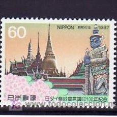 Sellos: JAPON 1649 SIN CHARNELA, TEMPLO, FLORES, CENTENARIO DE LAS RELACIONES AMISTOSAS JAPON THAILANDIA, . Lote 8277158