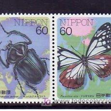 Sellos: JAPON 1622BB-1610B DE CARNET SIN CHARNELA, FAUNA, MARIPOSA, . Lote 8280071