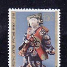 Sellos: JAPON 1600 SIN CHARNELA, ARTE, SEMANA INTERNACIONAL DE LA CARTA ESCRITA, . Lote 8280179
