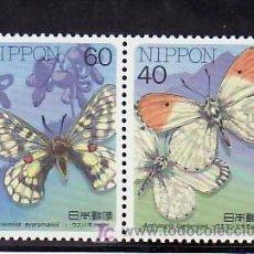 Sellos: JAPON 1622AB-1589B DE CARNET SIN CHARNELA, FAUNA, MARIPOSA, . Lote 8280257