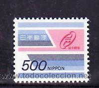 JAPON 1505 SIN CHARNELA, CORREO ELECTRONICO, (Sellos - Extranjero - Asia - Japón)