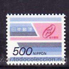 Sellos: JAPON 1505 SIN CHARNELA, CORREO ELECTRONICO, . Lote 11291867