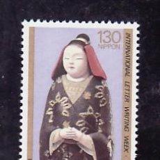 Sellos: JAPON 1502 SIN CHARNELA, ARTE, SEMANA INTERNACIONAL DE LA CARTA ESCRITA, . Lote 8280669