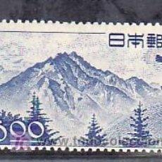 Sellos: JAPON 411 CON CHARNELA, MONTE HODAKA, . Lote 10815816