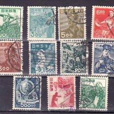 Sellos: JAPON 392/402 USADA, TRABAJOS, . Lote 10361748