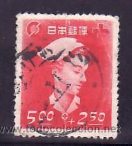 JAPON 386 USADA, EN BENEFICIO DE LA CRUZ ROJA, (Sellos - Extranjero - Asia - Japón)