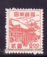 JAPON 380B SIN CHARNELA, TEMPLO KIYOMITZU (Sellos - Extranjero - Asia - Japón)