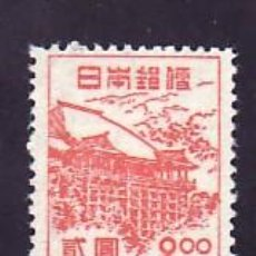 Sellos: JAPON 380B SIN CHARNELA, TEMPLO KIYOMITZU. Lote 10815812