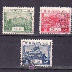 Sellos: JAPON 191/3 USADA, MONTE FUJI, ENTRADA YOMEI EN NIKKO, CASTILLO NAGOYA,. Lote 278868963