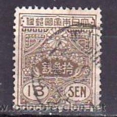 Sellos: JAPON 190 USADA, . Lote 10815822