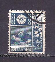 JAPON 172 USADA, MONTE FUJI, (Sellos - Extranjero - Asia - Japón)