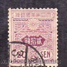 Sellos: JAPON 125 USADA, . Lote 8259113