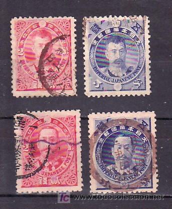 JAPON 89/92 USADA, GENERAL KITASHIRAKAWA, MARISCAL ARISUGAWA (Sellos - Extranjero - Asia - Japón)