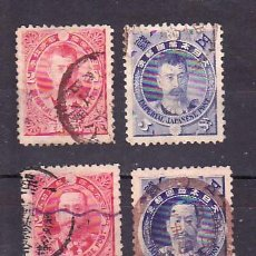 Sellos: JAPON 89/92 USADA, GENERAL KITASHIRAKAWA, MARISCAL ARISUGAWA. Lote 10815819
