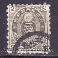 Sellos: JAPON 49 USADA, . Lote 8259334