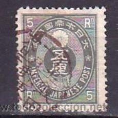 Sellos: JAPON 47 USADA, . Lote 10815817