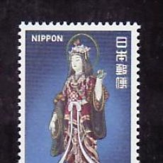 Sellos: JAPON 1154 SIN CHARNELA, ARTE, DIVINIDAD KISSHO, . Lote 11737641