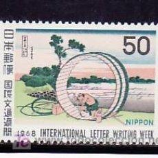Sellos: JAPON 921 SIN CHARNELA, TRABAJO, SEMANA INTERNACIONAL DE LA CARTA ESCRITA. Lote 32907206