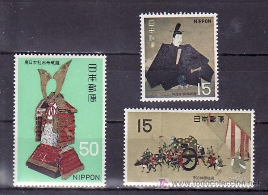 JAPON 915/7 SIN CHARNELA, ARTE, PINTURA, TESOROS NACIONALES, PERIODO KAMAKURA, (Sellos - Extranjero - Asia - Japón)