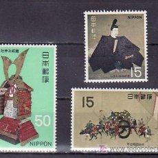 Sellos: JAPON 915/7 SIN CHARNELA, ARTE, PINTURA, TESOROS NACIONALES, PERIODO KAMAKURA, . Lote 8486408