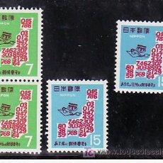 Sellos: JAPON 906/9 SIN CHARNELA, CODIGO POSTAL, . Lote 11511687