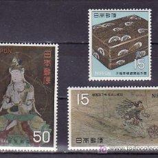 Sellos: JAPON 901/3 SIN CHARNELA, ARTE, PINTURA, TESOROS NACIONALES, PERIODO HEIAN 781-1185. Lote 11769527