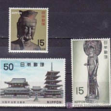 Sellos: JAPON 882/4 SIN CHARNELA, TESOROS NACIONALES, PERIODO ASUKA, TEMPLO HORYUJI, . Lote 8509977