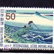 Sellos: JAPON 881 SIN CHARNELA, PESCADOR, SEMANA INTERNACIONAL DE LA CARTA ESCRITA, . Lote 32946485