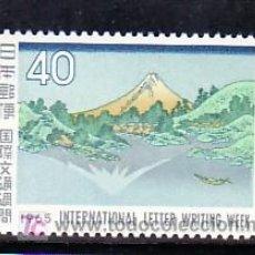 Sellos: JAPON 812 SIN CHARNELA, ARTE, SEMANA INTERNACIONAL DE LA CARTA ESCRITA, . Lote 32946526