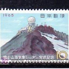 Sellos: JAPON 795 SIN CHARNELA, ESTACION RADAR METEOROLOGICA SOBRE EL MONTE FUJI, . Lote 147471877