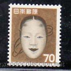 Sellos: JAPON 701A SIN CHARNELA, ARTE, MASCARA, . Lote 8514152
