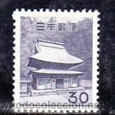 Sellos: JAPON 700 SIN CHARNELA, ARQUITECTURA, ARTE, TEMPLO ENKAKUJI, . Lote 8514161