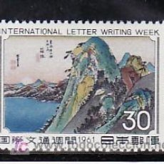 Sellos: JAPON 686 SIN CHARNELA, ARTE, SEMAN INTERNACIONAL DE LA CARTA ESCRITA, . Lote 11903637