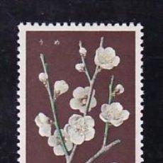 Sellos: JAPON 665 SIN CHARNELA, FLORES, FLOR DEL CIRUELO,. Lote 8518018