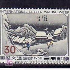 Sellos: JAPON 656 SIN CHARNELA, ARTE, SEMANA INTERNACIONAL DE LA CARTA ESCRITA, . Lote 11918211