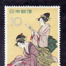 Sellos: JAPON 627 SIN CHARNELA, ARTE, LITERATURA, SEMANA FILATELICA, . Lote 8518490