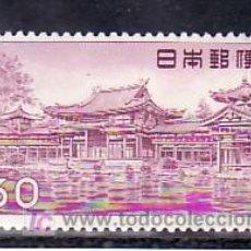 Sellos: JAPON 622 CON CHARNELA, ARTE, ARQUITECTURA, TEMPLO DE FENIX, . Lote 10815831