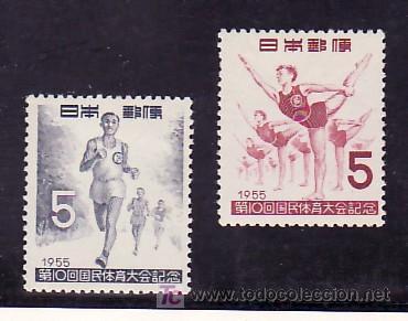 JAPON 569/70 CON CHARNELA, DEPORTE, 10º ENCUENTRO DEPORTIVO NACIONAL EN KANAGAWA, (Sellos - Extranjero - Asia - Japón)