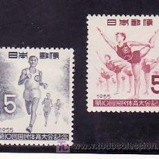 Sellos: JAPON 569/70 CON CHARNELA, DEPORTE, 10º ENCUENTRO DEPORTIVO NACIONAL EN KANAGAWA, . Lote 11933388