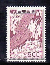 JAPON 564 SIN CHARNELA, FLORES, LIRIO, PUENTE, (Sellos - Extranjero - Asia - Japón)