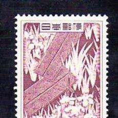 Sellos: JAPON 564 SIN CHARNELA, FLORES, LIRIO, PUENTE, . Lote 11127141