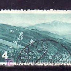 Sellos: JAPON 522 USADA, NATURALEZA, PARQUE NACIONAL MONTE GASSAN, . Lote 10815840