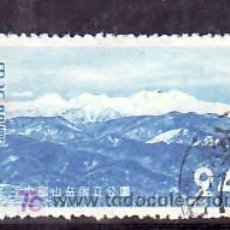 Sellos: JAPON 515 USADA, NATURALEZA, PARQUE NACIONAL MONTE NORIKURA, . Lote 10815841