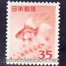 Sellos: JAPON 509 SIN CHARNELA, FAUNA, PEZ DE ORO, . Lote 12009153