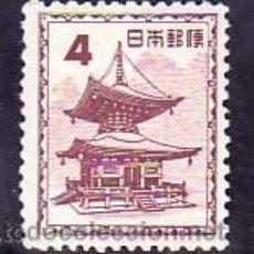 Sellos: JAPON 507 SIN CHARNELA, PAGODA DEL TEMPLO DE ISHIYAMA, . Lote 8520689